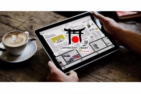 Connection Japan - O seu portal de notícias