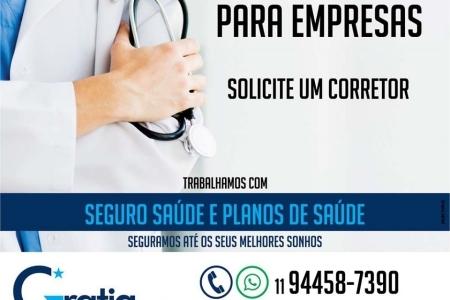 Seguro saúde e plano de saúde